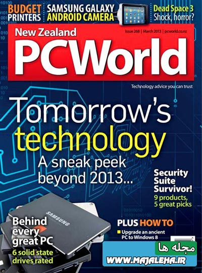 pc-world-march-2013