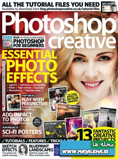 photoshop-creative-issue-97