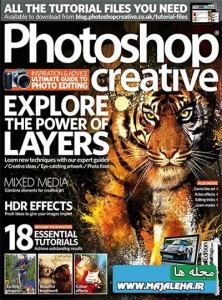 photoshop-creative-issue98
