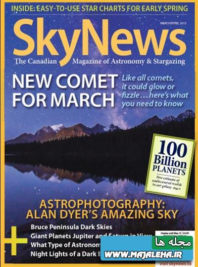 skynews-magazine-march-april-2013