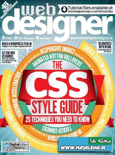 web-designer-issue-206-2013