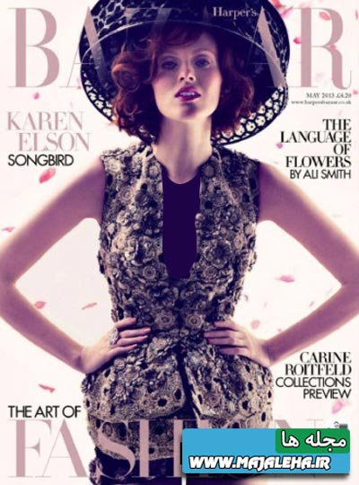 Harper's-Bazaar-may-2013