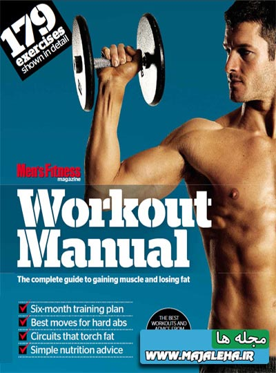 Men's-Fitness-may-2013