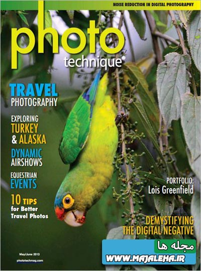 Photo-Technique-Magazine--June-2013