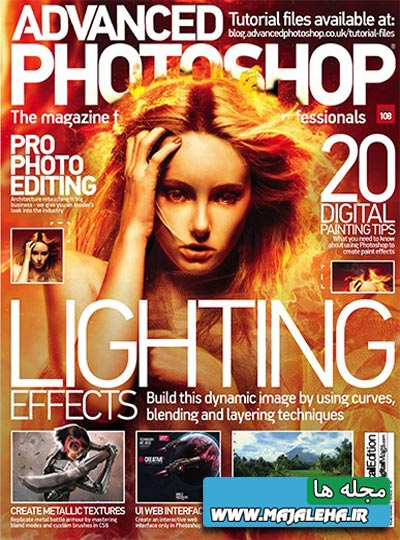 advanced-photoshop-108
