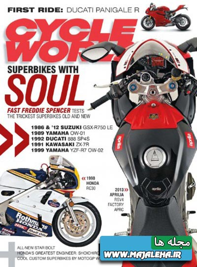 cycle-world-june-2013