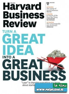 harvard-business-review-usa-may-2013
