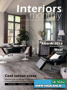 interiors-monthly-april-2013-1