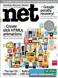 net-may-2013