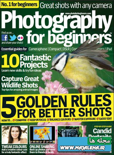 photography-for-beginners---issue-24