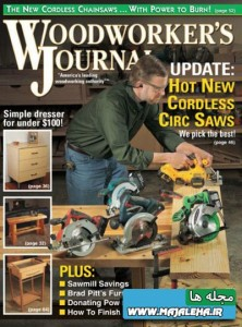 woodworkers-journal-june-2013