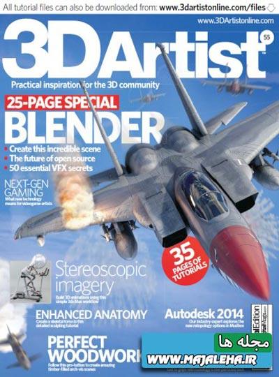 3d-artist-issue-55-2013