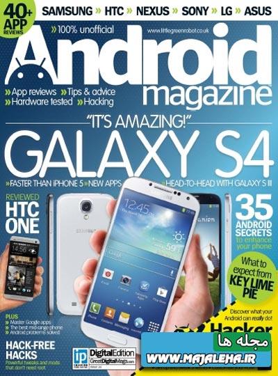 android-magazine-24