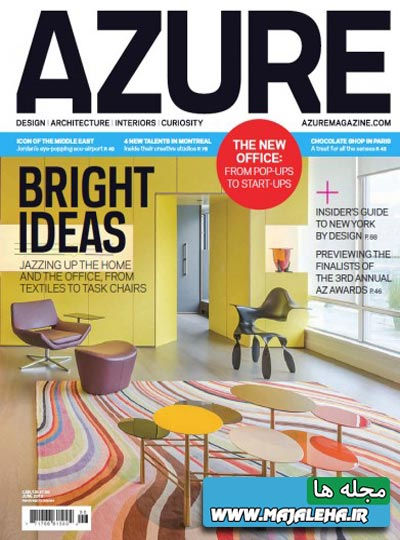 azure-magazine-june-2013