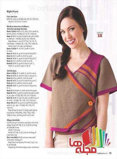 creative-knitting-summer-2013-03