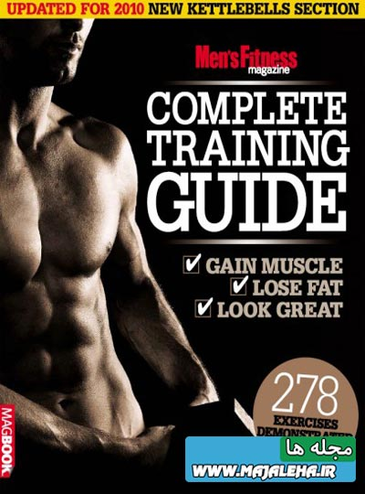 mens-fitness-complete-training-guide-2013