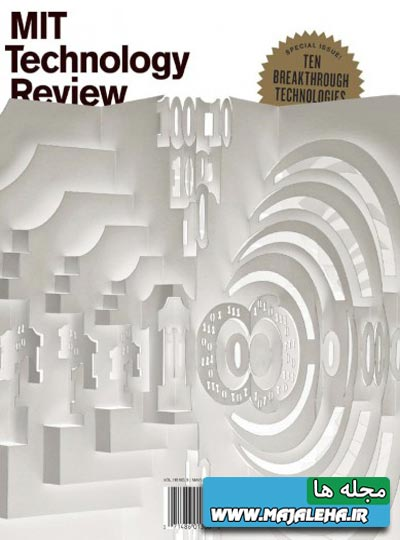mit-technology-review-magazine-may-june-2013