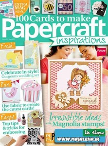 papercraft-inspirations-may-2013