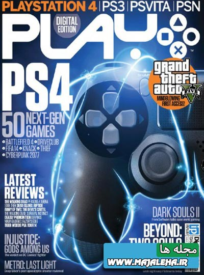 play-uk-issue-231-2013