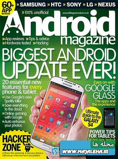 android-magazine-26