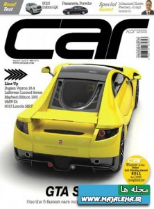 car-xpress-may-2013