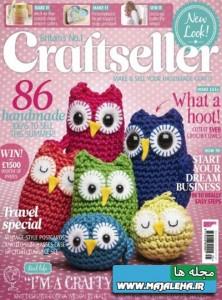 craftseller-july-2013