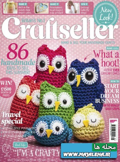 craftseller-july-2013