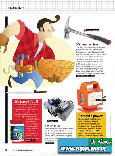 handyman-2013-07-01