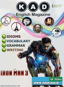 kad-english-mag-2