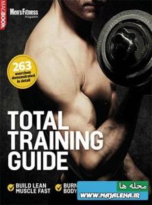 mens-fitness-total-training-guide-2013