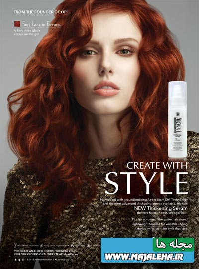 modern-salon-jun-2013-1