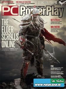 pc-powerplay-july2013