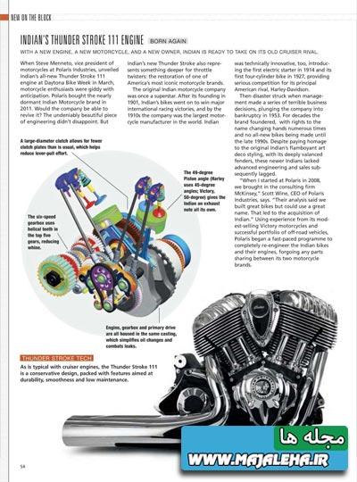 popular-mechanic-2013-07-03