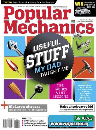 popular-mechanic-2013-07