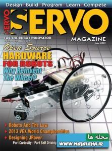 servo-2013-6