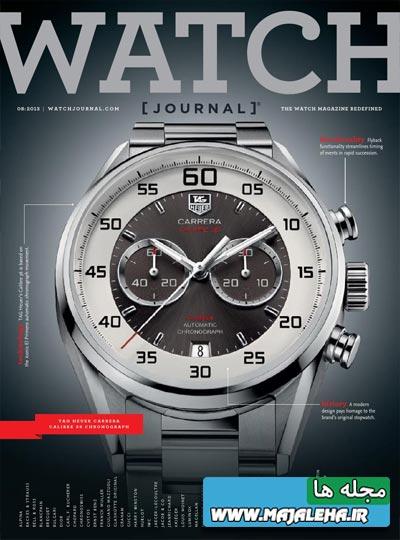 watch-journal-2013-08