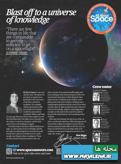 all-about-space-2013-14-01