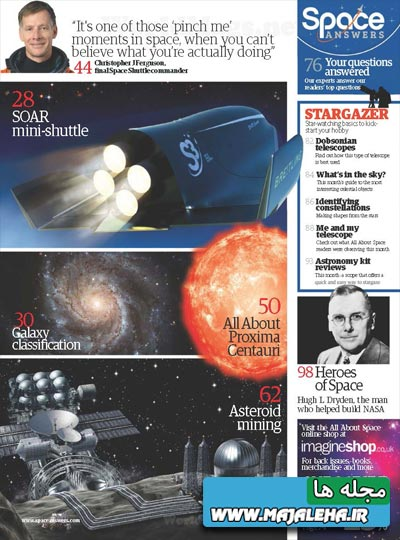 all-about-space-2013-14-02