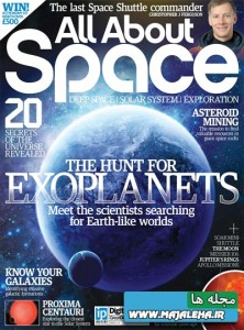 all-about-space-2013-14