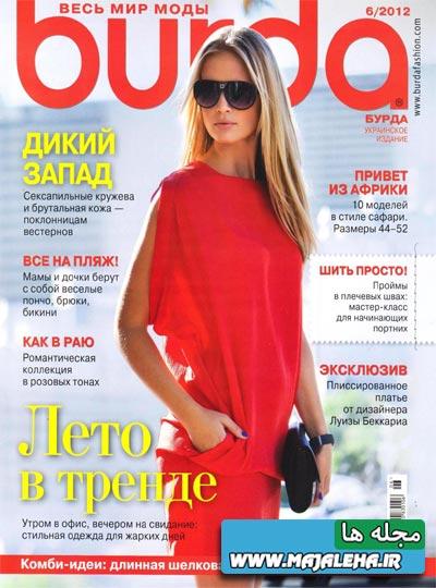 burda-2012-06