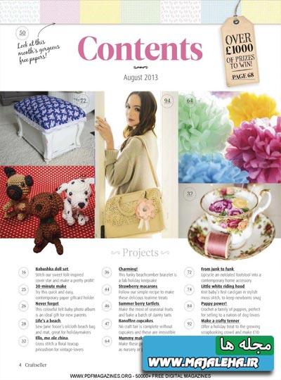 craftseller-2013-08-01