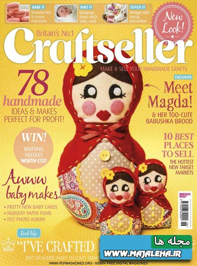 craftseller-2013-08