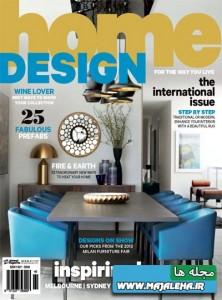 homedesign-2013-08