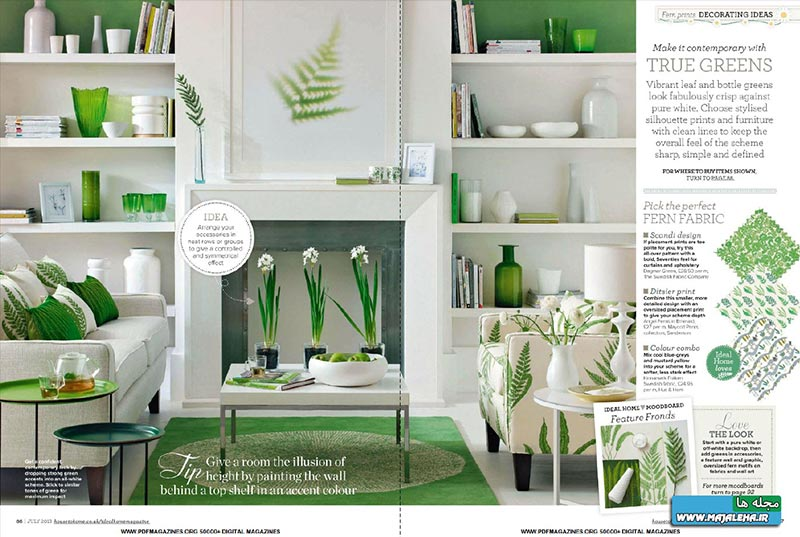ideal_home_2013_07-02