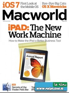mac-world-2013-08