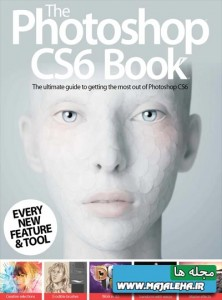 the-photoshop-cs6-book-2013
