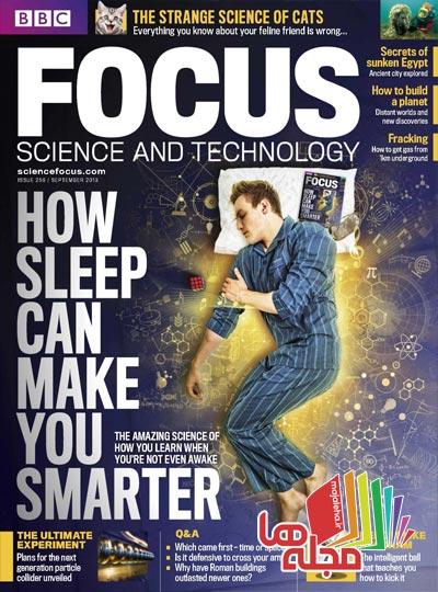 bbc-focus-2013-09