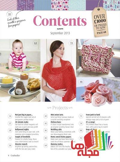 craftseller-2013-09-01