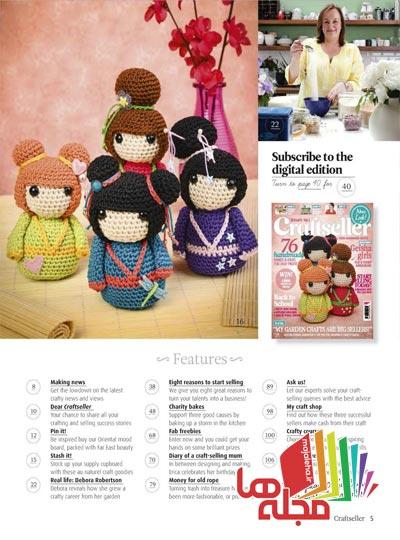 craftseller-2013-09-02
