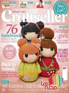 craftseller-2013-09